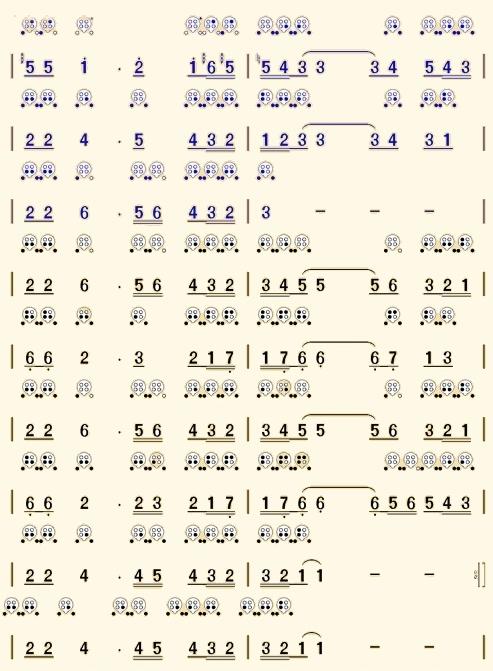 鞑靼人舞曲-六孔陶笛曲谱-陶笛曲谱网